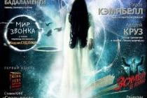 Тьма. №3. 2009